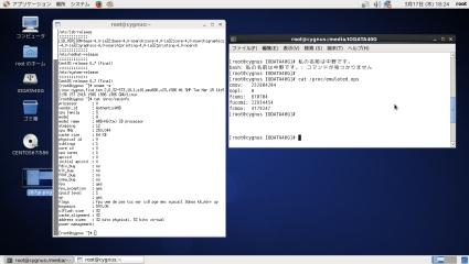 Installing CentOS 6 x on non-PAE or i586 machine